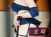 [신도림오피 티키타카실장]