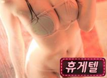 [강서휴게텔 쿨피스]