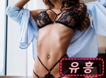 [인천유흥 올리브]