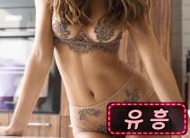 [신림유흥 국가대표하드코어]